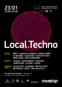 23 января - LOCAL.TECHNO 6.0 @ Contour Family