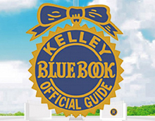 Премия от «Kelley Blue Book»