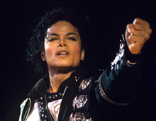 Последние концерты Майкла Джексона