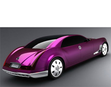 Супер дорогой автомобиль