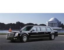 Автомобиль для Барака Обамы