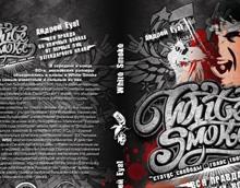 Сенсационная книга от «White Smoke»