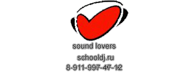 Sound Lovers